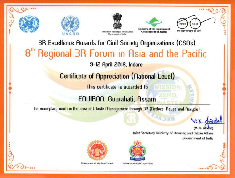 3R Certificate